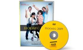 Tele2 Seriaali DVD on väljas