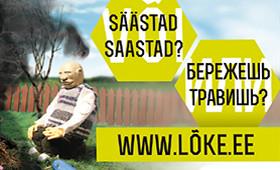 Jäätmete põletamise sotsiaalkampaania